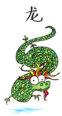 a cartoon drawing of a chinese dragon, the fifth animal of the chinese zodiac, the year of the dragon