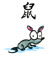 a cartoon drawing of a rat, the first animal of the chinese zodiac, celebrating the year of the rat