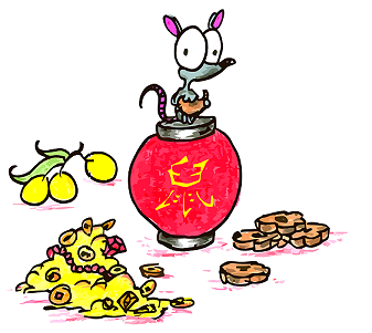 a cartoon drawing of the year of the rat, a rat on a chinese lantern eating a mooncake, with kumquats, chinese coins and money, and more mooncakes