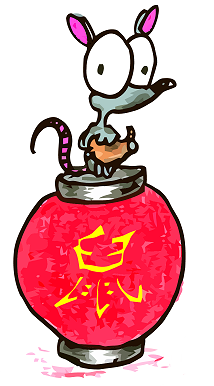 a cartoon drawing of the year of the rat, a rat on a chinese lantern